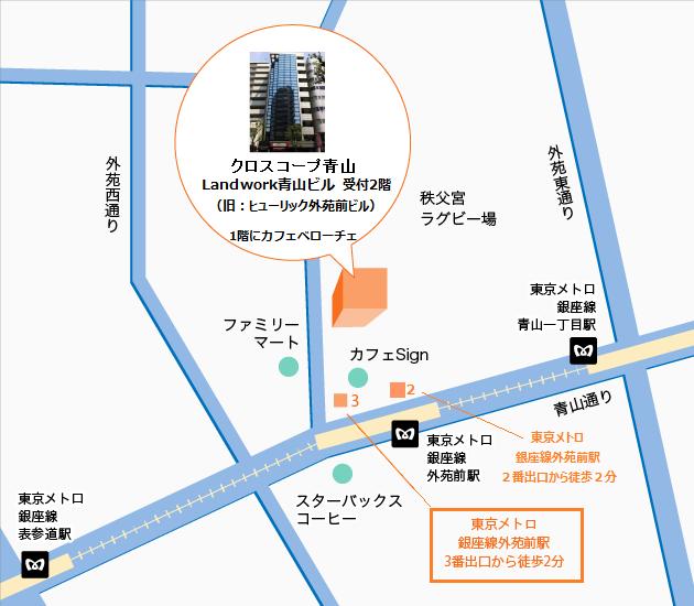 aoyama_access_map_170430